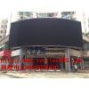 供应东莞万江承接钢结构LED显示屏架制作安装