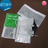 供应邦尼活性炭口罩/有效果隔止异味