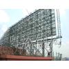 供应东莞承接钢结构广告牌架制作工程