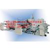 供应安能彩铝板设备全自动生产流水线