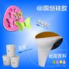 供应热销硅胶原材料|翻糖模具专用的液体硅胶|模具硅胶厂家