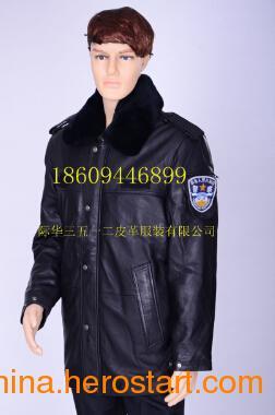 供应多功能防寒皮衣