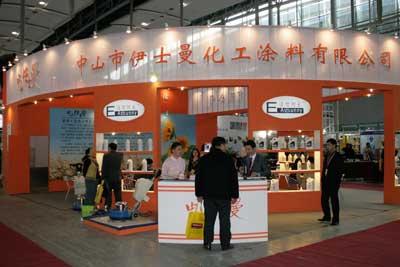 供应2011第十八届广州清洁设备用品展览会