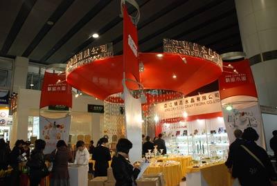 供应2016上海酒店设备用品展览会