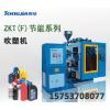 供应润滑油桶设备
