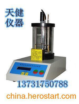 供应SYD-2806E电脑沥青软化点测定仪价格