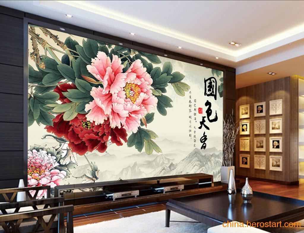 供应现代新中式壁画背景墙