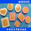 供应厂家直销手工皂模具硅胶现货|国创硅胶