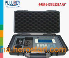 供应PLD-cx型辛烷值分析仪