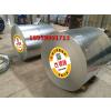 供应安能彩铝板隔热、防腐、消音0.526*1000