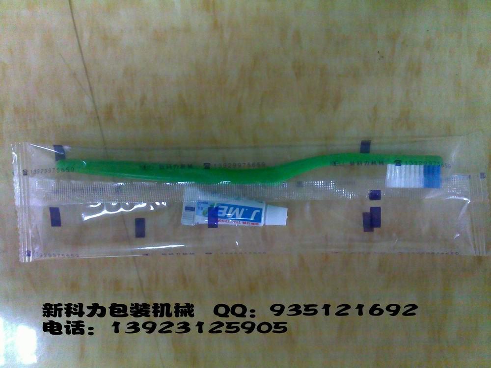供应酒店一次性塑料用品包装机械