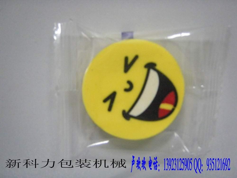 供应橡皮擦包装机|学习用品包装机报价