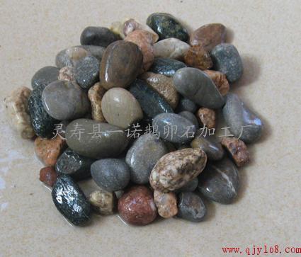 供应石家庄鹅卵石|石家庄鹅卵石厂