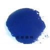 供应颜料橙71溶剂红135酞青蓝BGS溶剂蓝