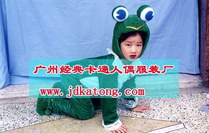 供应儿童表演服装-青蛙