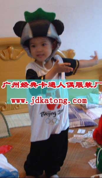 供应儿童表演服装-晶晶