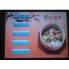 供应餐饮行业排队系统|餐厅排队系统