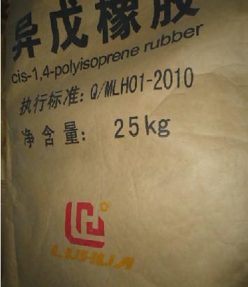 供应异戊二烯橡胶