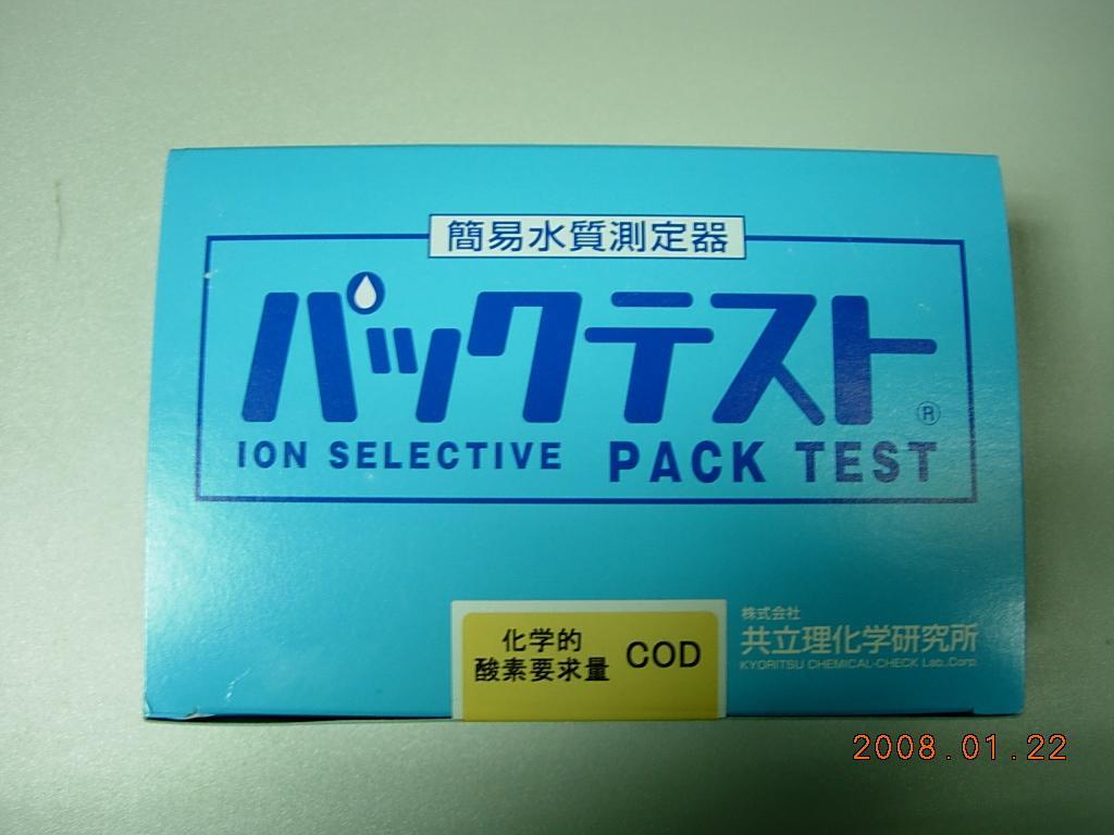 供应wak cu cod 水质离子测试包