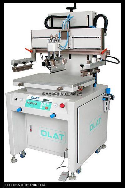 供应邢台现货供应丝印机、移印机、丝网印刷机、