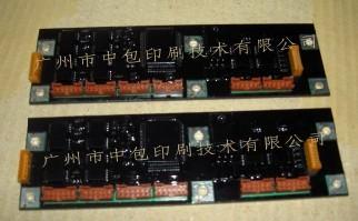 供应现货日本小森机墨斗线路板带指示灯