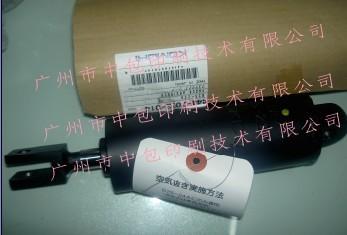 供应现货日本小森机减震气筒