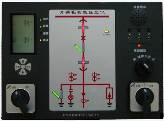 供应 开关柜智能操控CS-ZT300TH