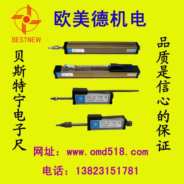 供应线性位移传感器