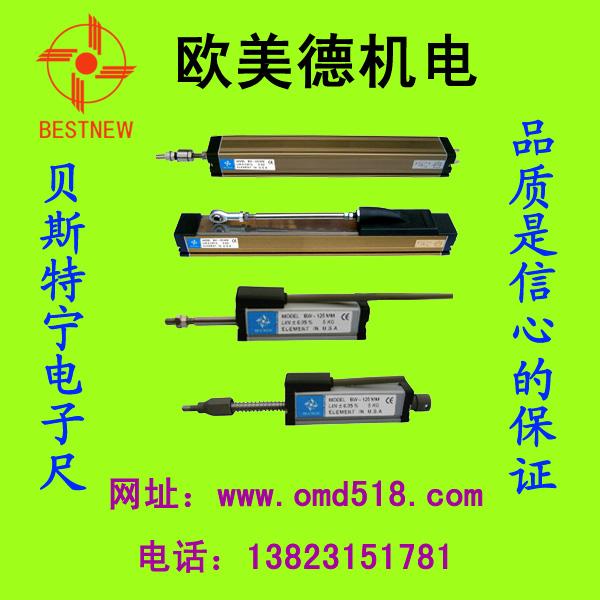 供应厂家专业生产直销传感器