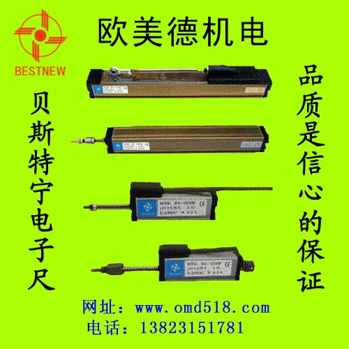 供应注塑机机械直线位移传感器