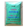 供应色浆环保色素专用炭黑