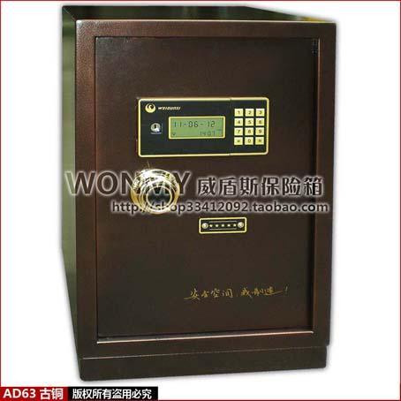 供应威盾斯保险箱电子密码AD63武汉