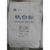 供应R-244钛白粉