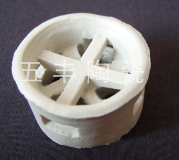 供应陶瓷阶梯环