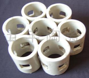 供应七孔连环(瓷质组合)