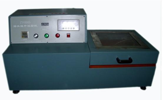 供应电器附件温升试验机