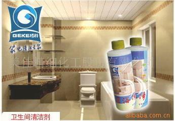 卫浴净地板清洁剂卫生间清洁剂