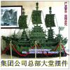 供应天津工厂周年庆典礼品 一帆风顺纪念品 4米玉石帆船