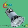 供应压铸铝E27 1*3W LED灯杯 精品推荐