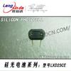 供应硅光电池 LXD23CE