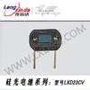 供应硅光电池 LXD23CV