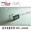 供应硅光电池 LXD35CE