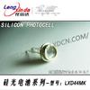 供应硅光电池 LXD44MK