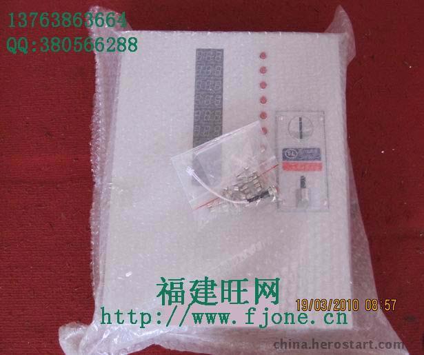 供应宁夏江苏河北山西云南贵州电动车投币充电机