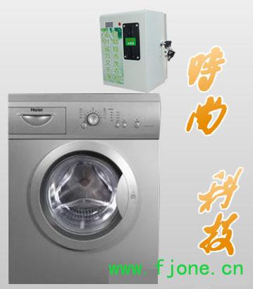 供应福建投币滚筒洗衣机