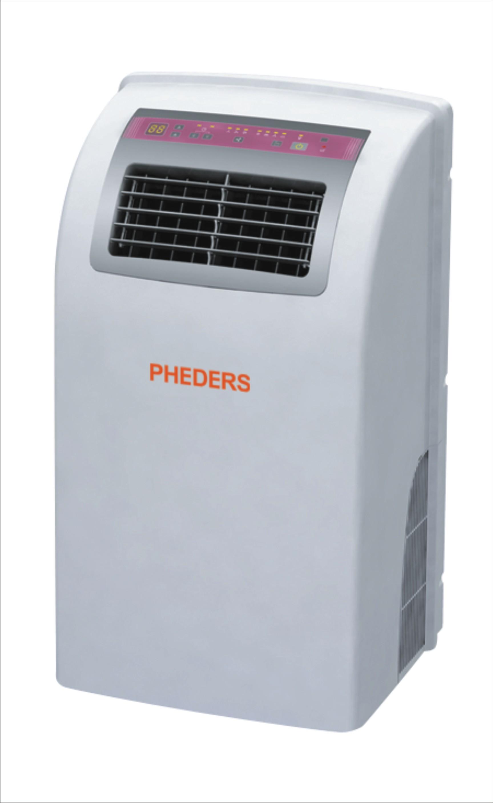 供应簃动空调青岛家用称动空调