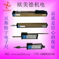供应液压机械传感器