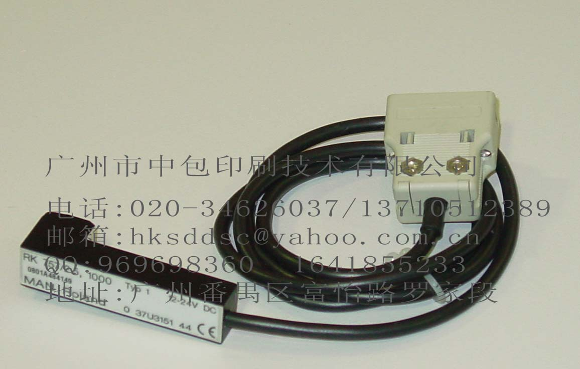 供应罗兰700印刷机前规电眼RK757/2.