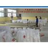 供应食品级硫磺|广西高原化工有限公司