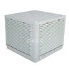 供应环保空调,水冷环保空调,节能环保空调